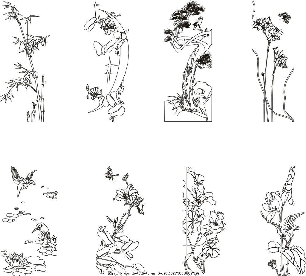 移门 花 鸟 竹子 树 线条图 艺术玻璃 移门之家 移门图案 广告设计