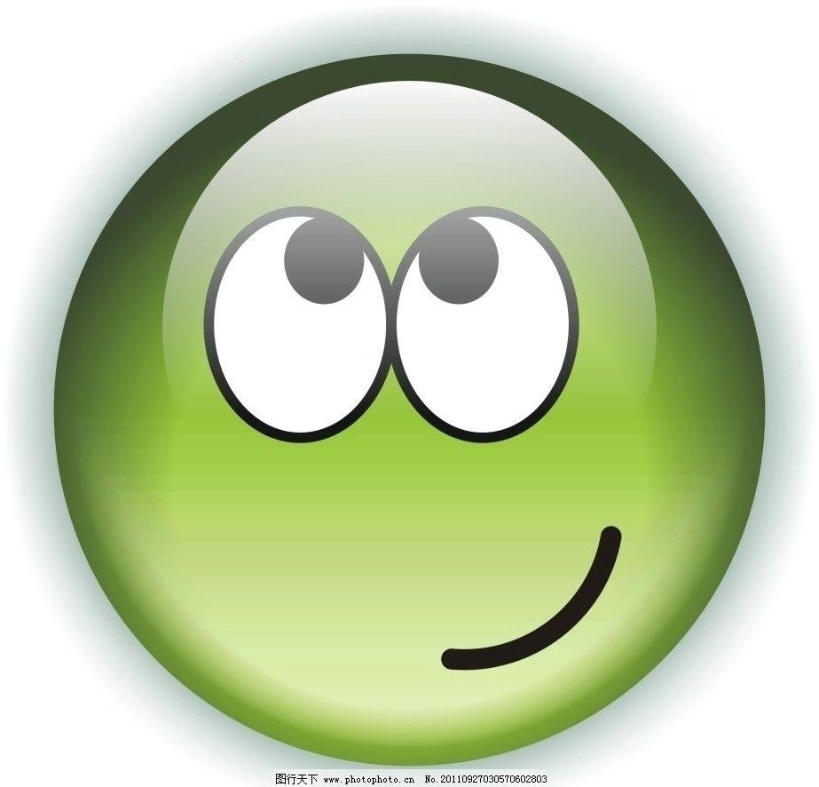 卡通人物笑脸图片