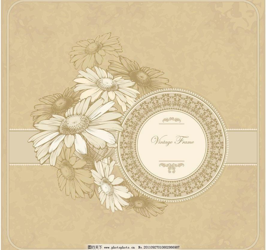 手绘古典花纹欧式花纹边框图片