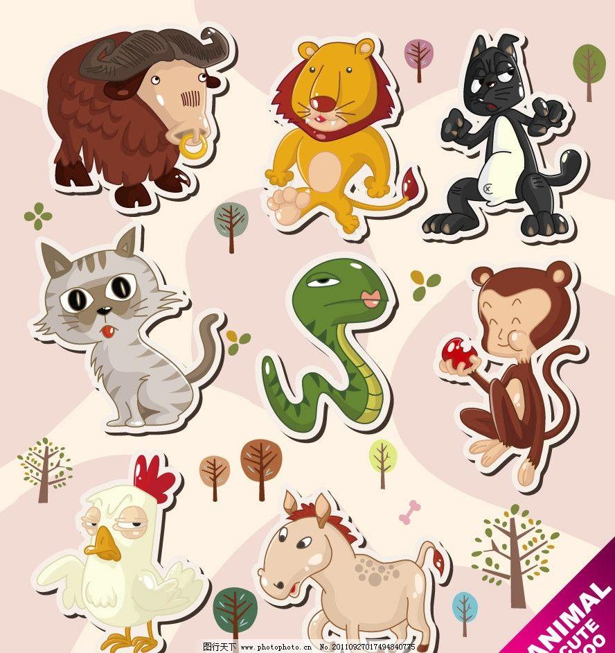 手绘贴纸动物图片