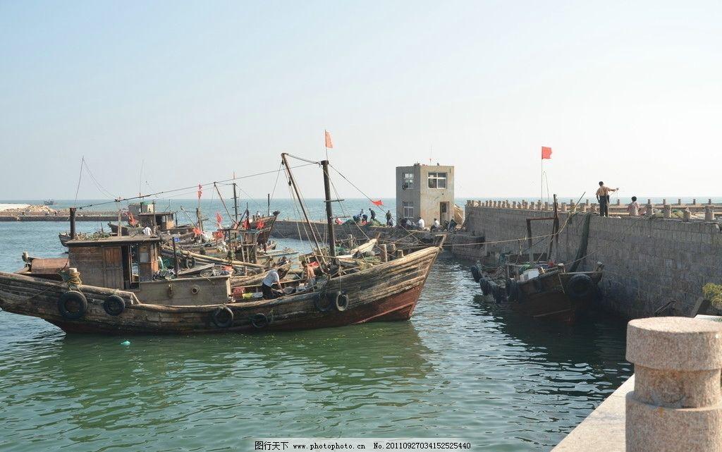 海港泊船 海滨美景 青岛崂山 鱼港 鱼船 停泊 鱼民 忙碌 港坝 水面