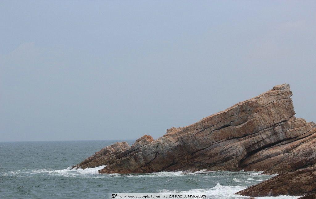 大海风光 海浪 岩石 浪花 蓝天白云大海岩石 海水 海边 自然风景