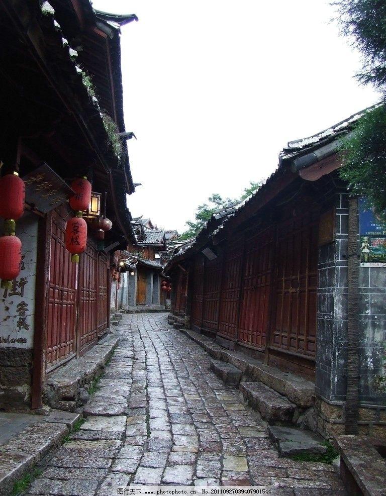 古街 古镇 丽江 屋子 街道 中国建筑 石板街 建筑摄影 建筑园林