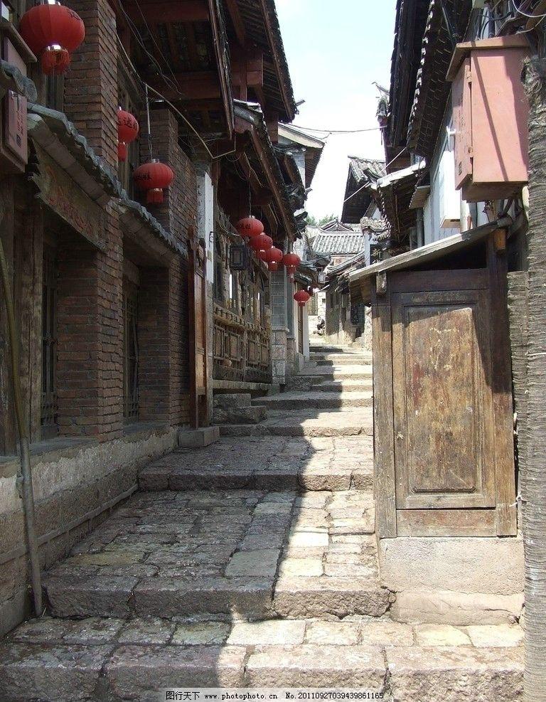古街 古镇 丽江 屋子 街道 中国建筑 建筑摄影 建筑园林