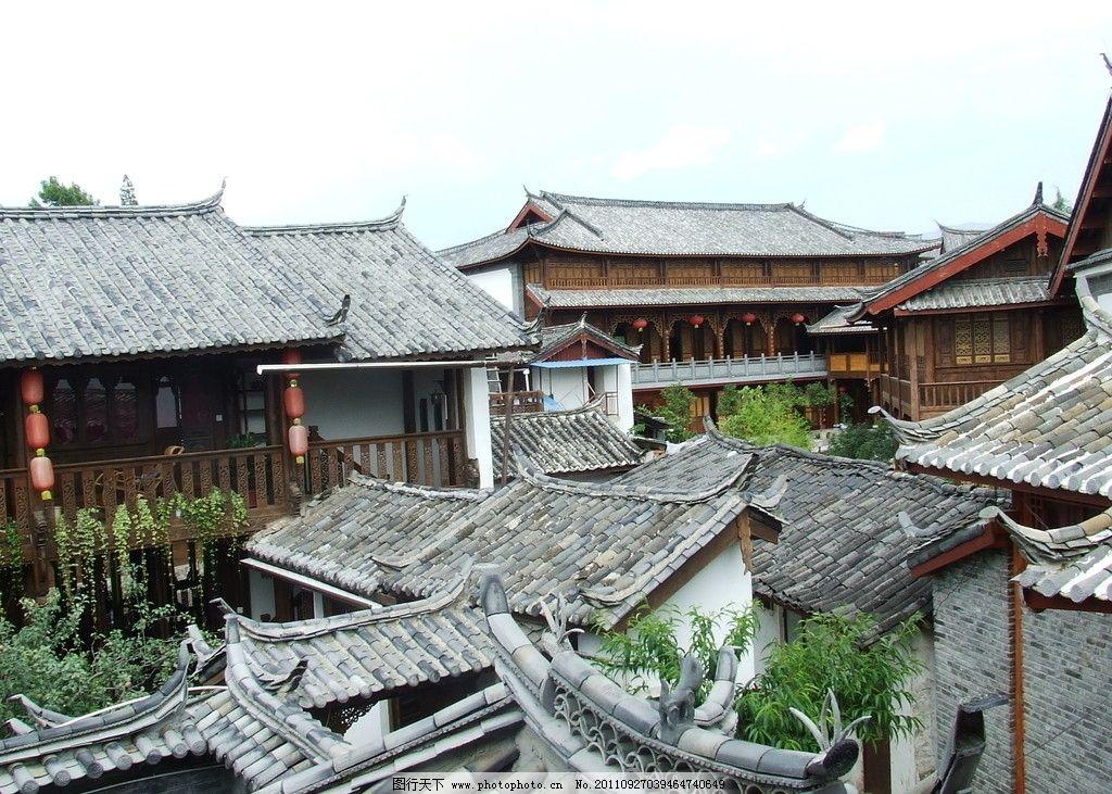 古街俯视 古镇 丽江 屋子 街道 中国建筑 建筑摄影 建筑园林