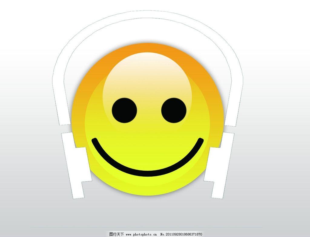听音乐 卡通 白色 耳麦 眼睛 笑脸 其他 动漫动画 设计 300dpi j