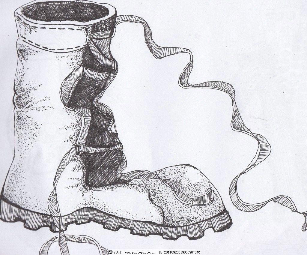 可爱的小鞋怎么画