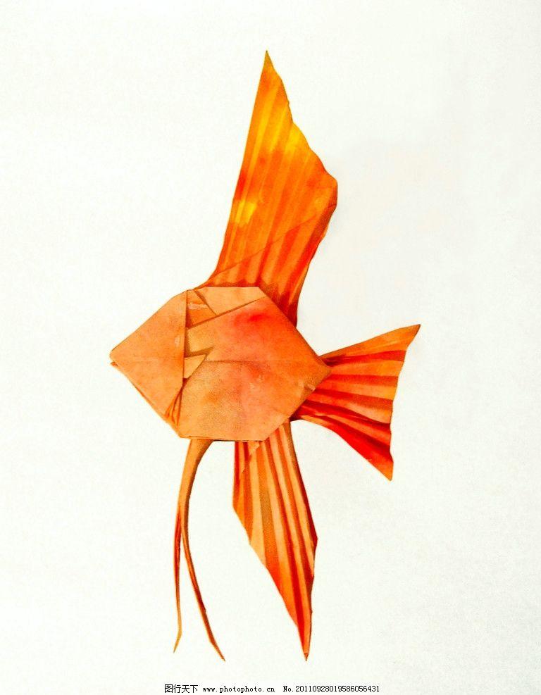 折纸神仙鱼图片