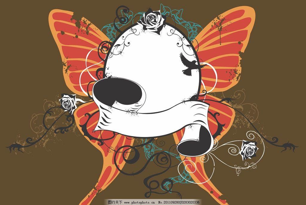 时尚背景底纹 蝴蝶 翅膀 玫瑰 花朵 图腾 蔓延 花藤 背景底纹 底纹