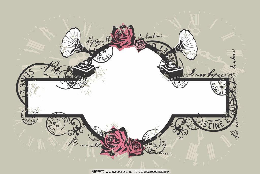 喇叭音响花纹素材 背景 底纹 花纹 方框 条纹 花边 喇叭 音响 玫瑰
