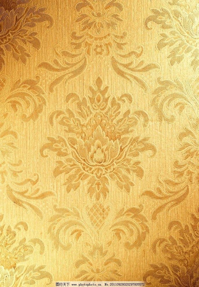欧式花纹墙纸 复古怀旧背景 花纹 欧式花纹 金色花纹 壁纸 老式花纹