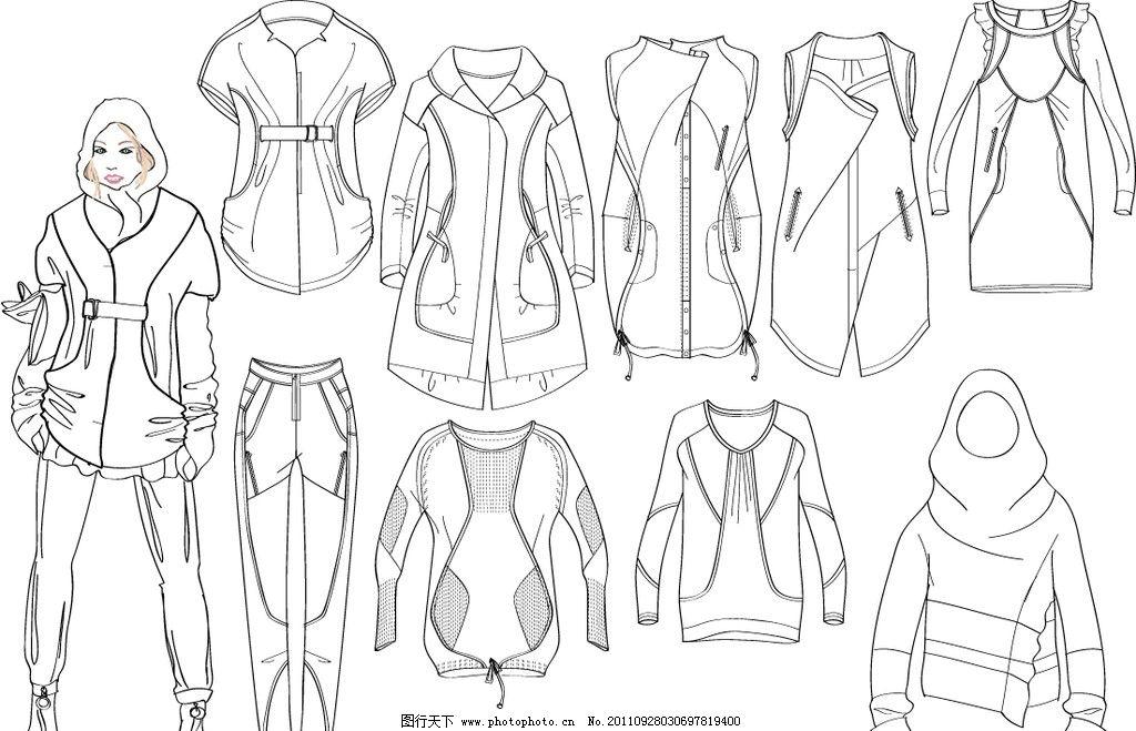前卫      连衣裙 上衣 模特 服装        款式图 最新前卫女装效果