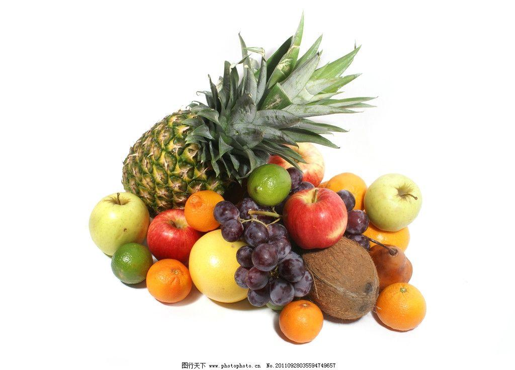 果盘图片,菜单菜谱 餐厅 广告设计 苹果 葡萄 ... -图行天下图库