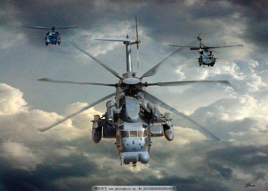 直升机 陆军航空兵 航空发动机 武装直升机 美国 美军 运输 空军