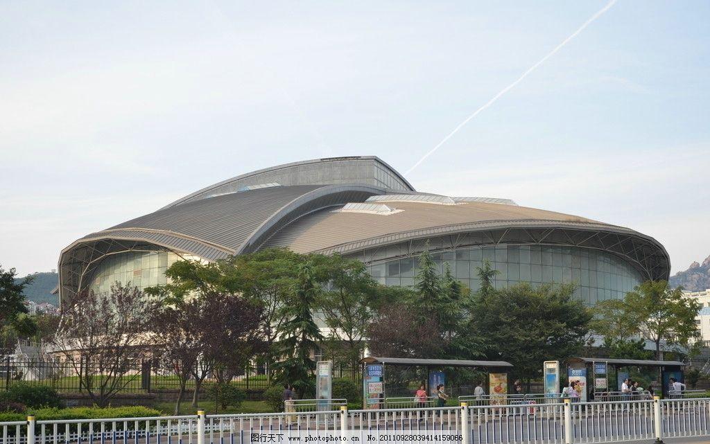 青岛大学体育馆图片