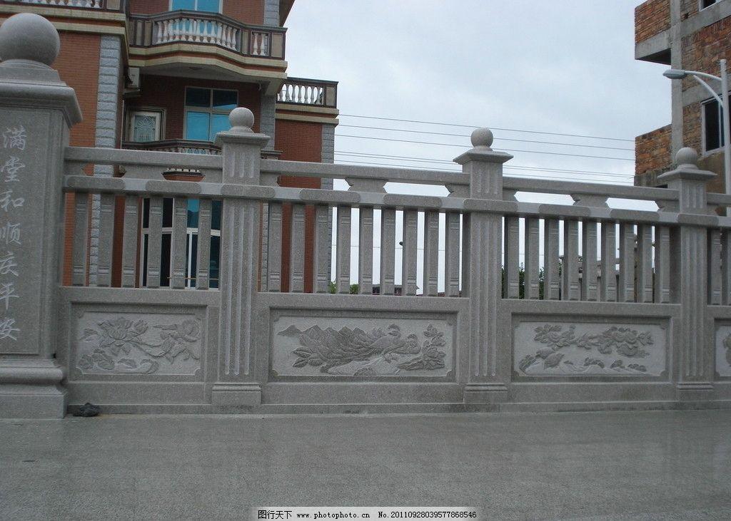 石材围墙 建筑 石材 别墅 石材园林景观 园林建筑 建筑园林 摄影 72