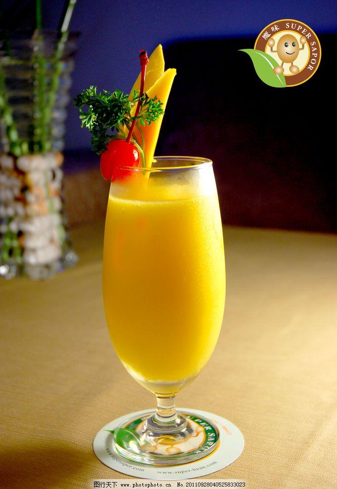 芒果汁 果汁 芒果 樱桃 饮料酒水 餐饮美食 摄影 72dpi png