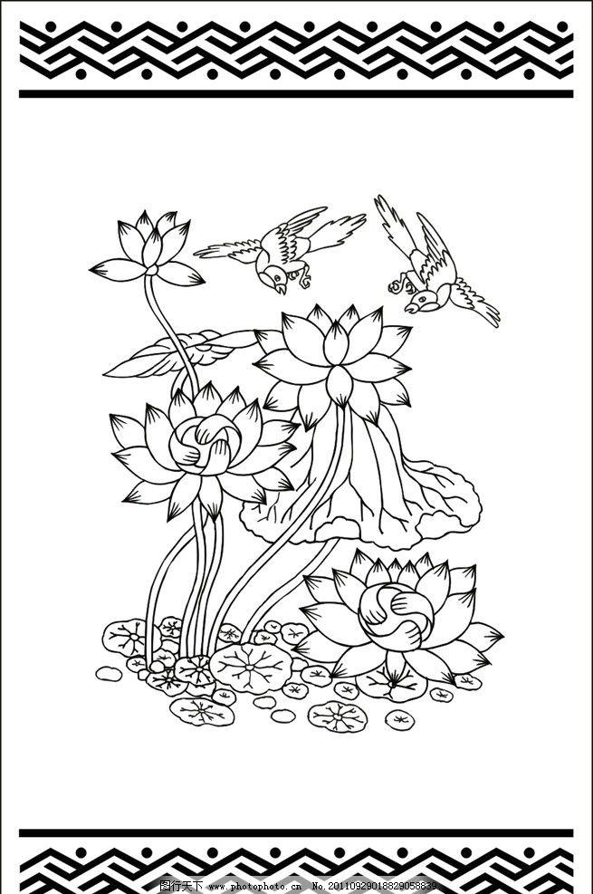莲花 荷花 吉祥花纹 花卉 荷花菲林 吉祥图案 cdr 传统文化 文化艺术