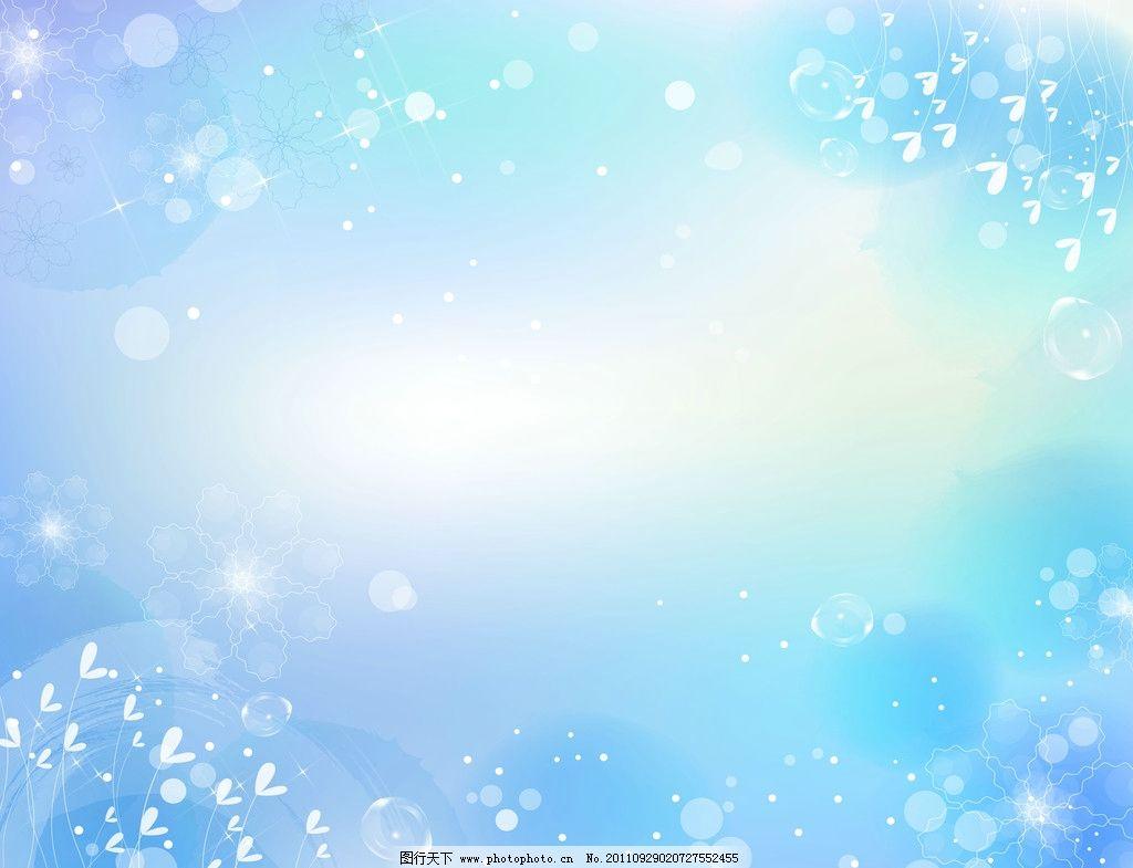 梦幻 浪漫 泡泡 心 星星 蓝色背景 蓝色 线花 透明花 移门 移门图案