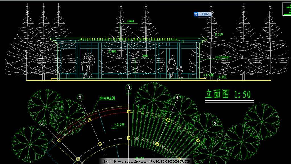 弧形花架 花架 攀缘植物 棚架 绿廊 园林小品 廊架 长廊 绿化 花园