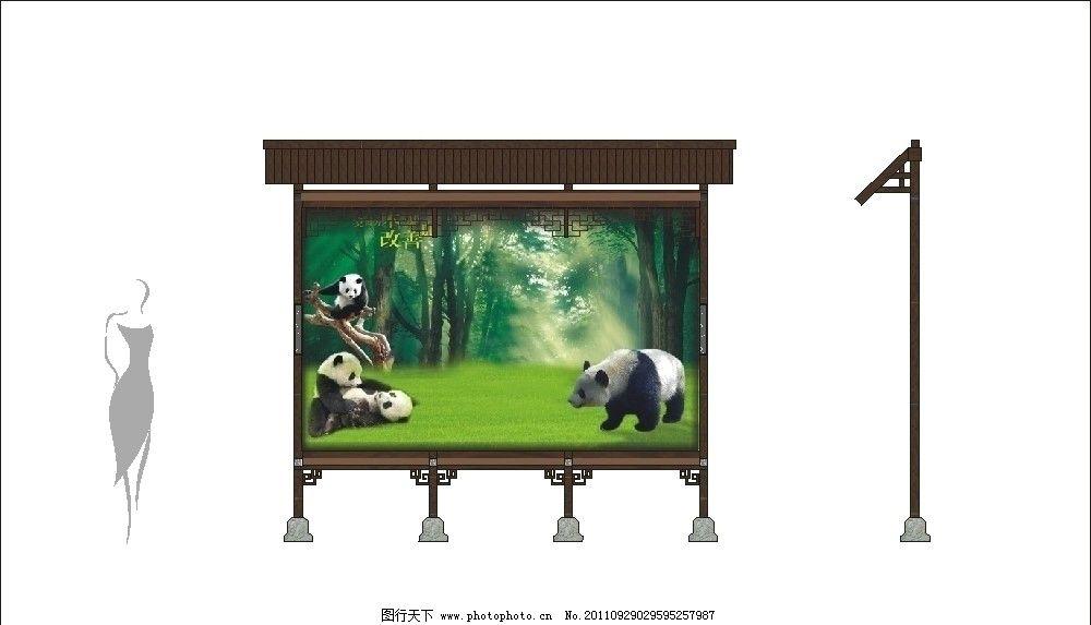广告牌 木质 实木 广告位 矢量图 广告设计 矢量 cdr