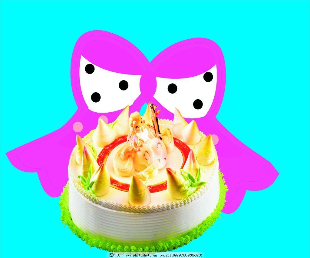 可爱蛋糕 卡通人物 儿童漫画