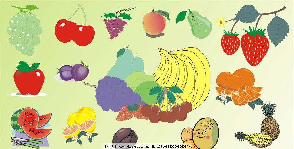 手绘水果大全图片
