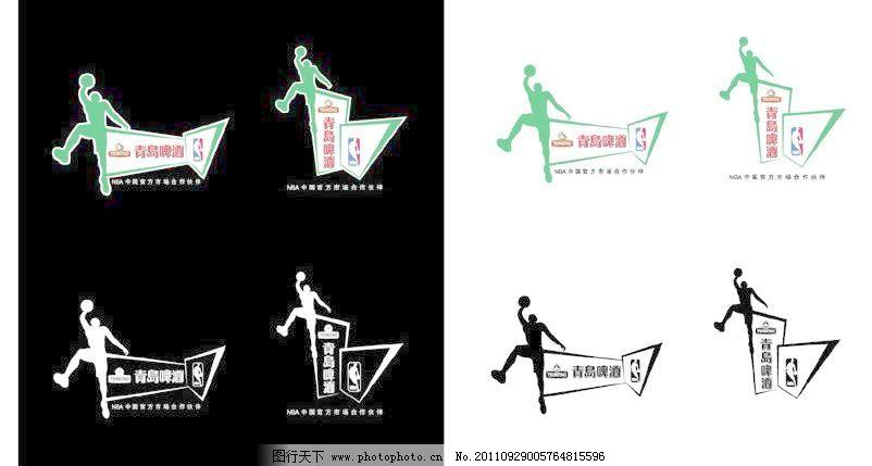 标志 企业logo标志 青岛啤酒 青岛啤酒标志 青岛啤酒标志矢量素材