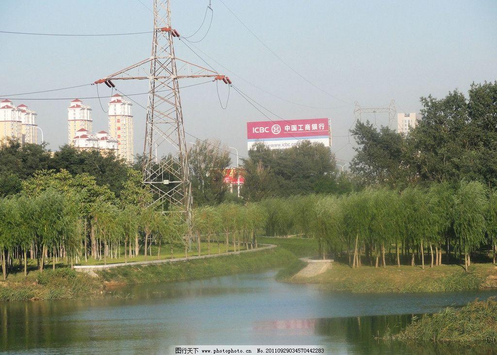 田园风光 小河 树木 高压线铁塔 广告牌 远处楼房 自然景观 摄影 72