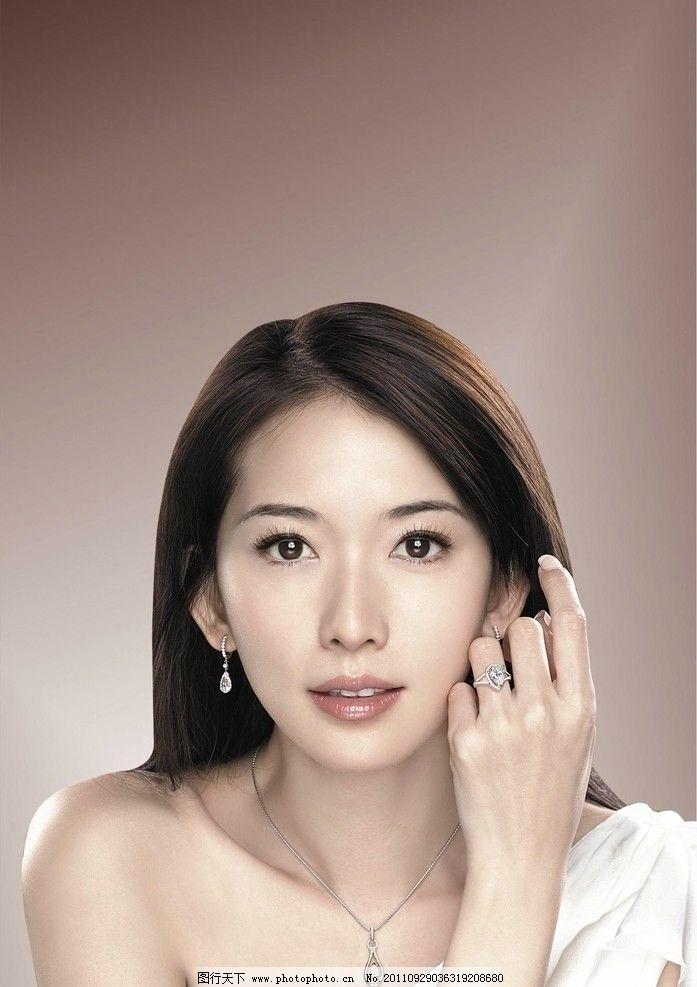 林志玲 美女明星 摄影图片