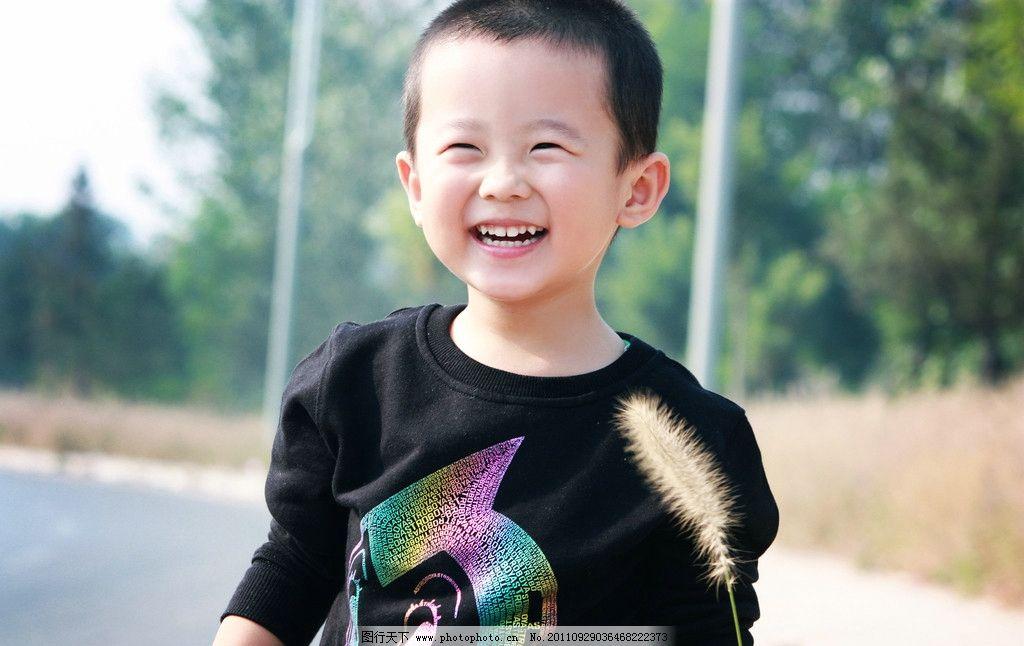 儿童户外写真 萌 笑脸 男孩 帅哥 儿童幼儿 摄影