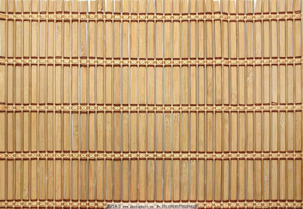 竹席 凉席 席子 竹条 米色 竹子 编织 天然 材质 竹席底纹