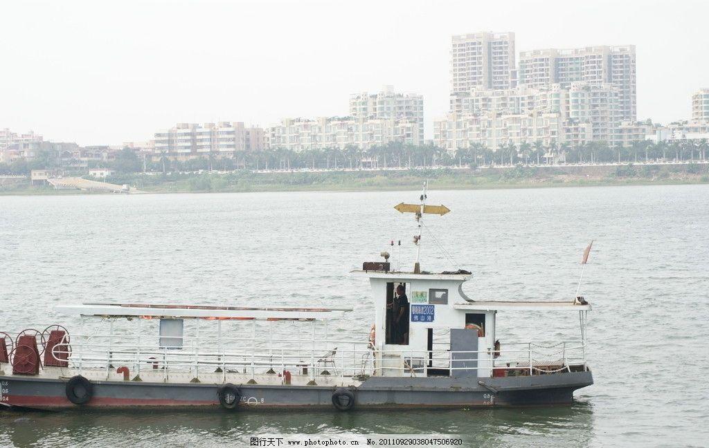 海岛 轮船 九江船景 远山 货轮 载货 江岛景观 交通工具 现代科技