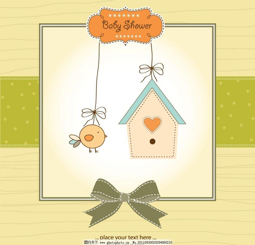 手绘可爱小鸟爱心小屋卡片图片