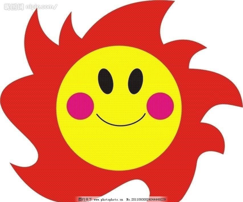 小太阳笑脸 太阳 笑脸 微笑 矢量图 临摹 ai文件 设计    好看 卡通