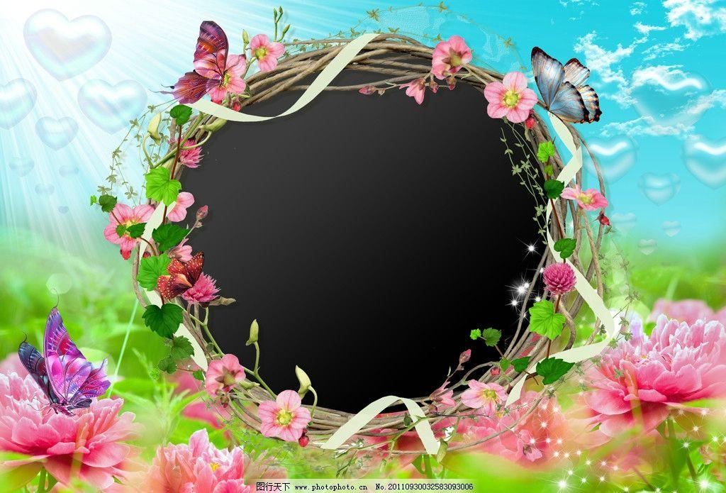 人物相册模板 影楼相框模板 花边 花纹 背景素材 美丽背景 花卉 花朵