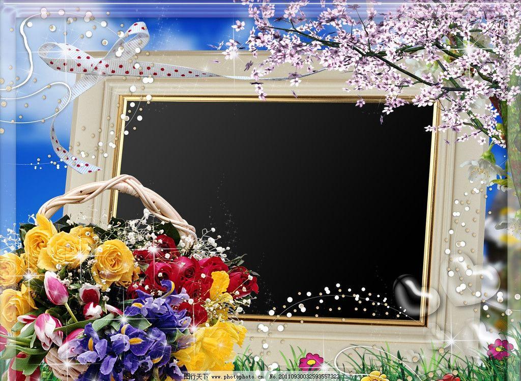 源文件 设计 花纹边框 情人节相框 爱情 甜蜜 幸福 年轻 活力 结婚 72