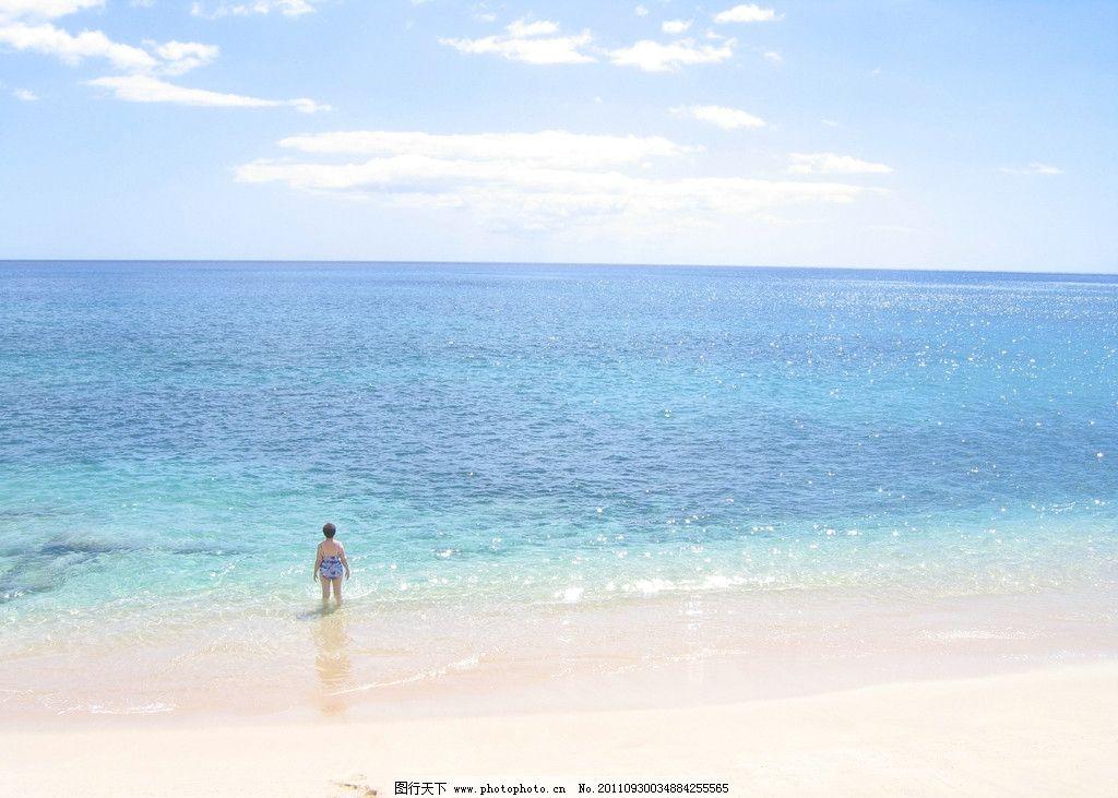 夏威夷大海 夏威夷 大海 浪花 蓝色 天空 沙滩 游人 踏浪 自然风景