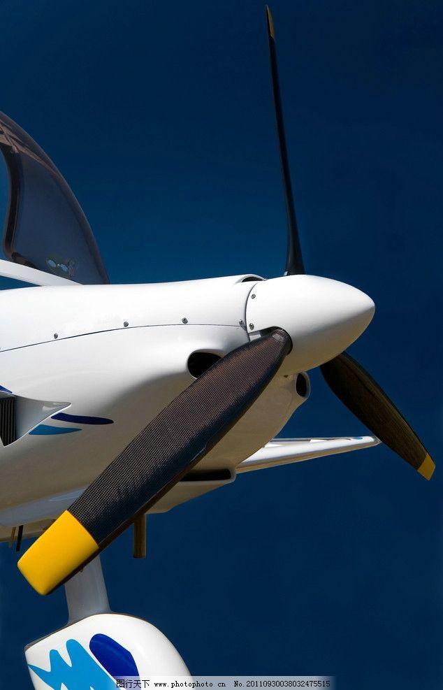 飞机螺旋桨 飞机 客机